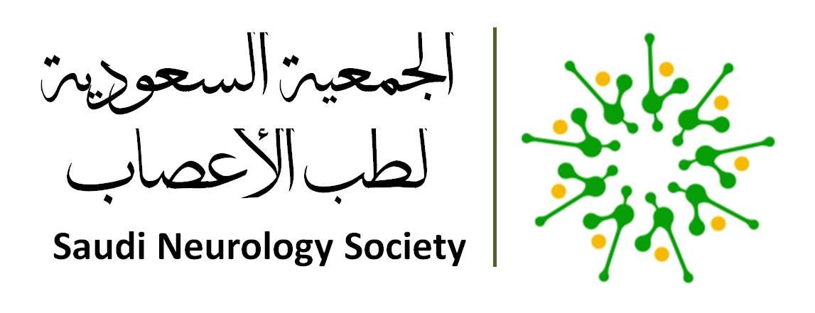 Saudi Neurology Society Logo