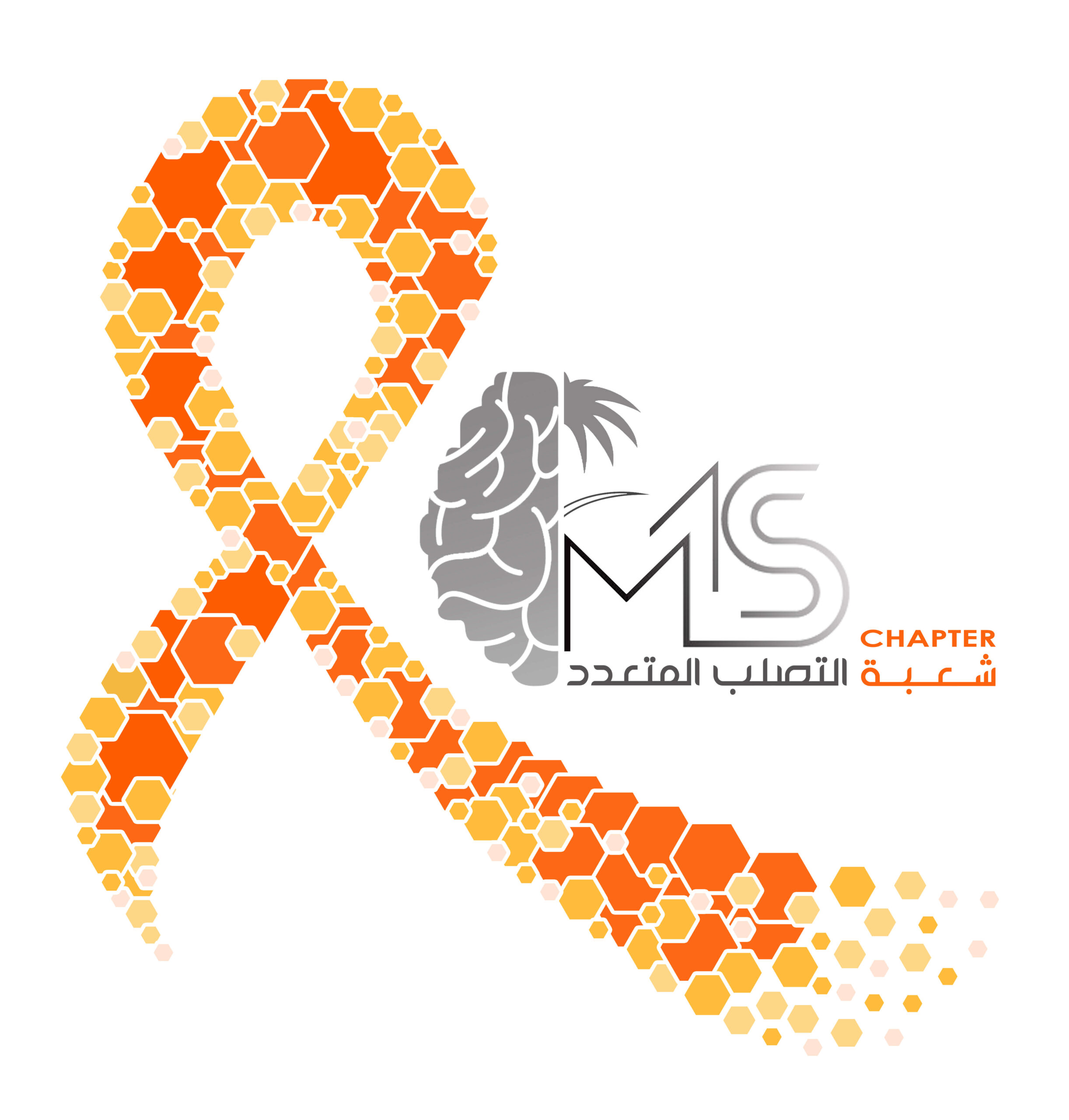 MS Chapter Logo 2